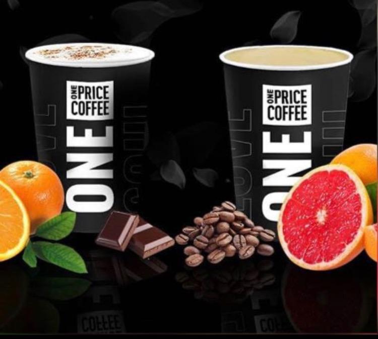 Москва<br/>ONE PRICE COFFEE<br/>200-250 руб/ч