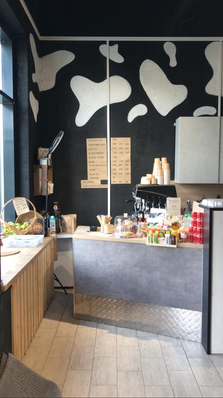 Москва<br/>Кофейня Coffee life (eco)<br/>170-210 руб/ч