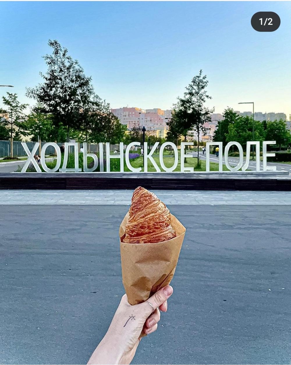 Москва<br/>Monso<br/>250 руб/ч