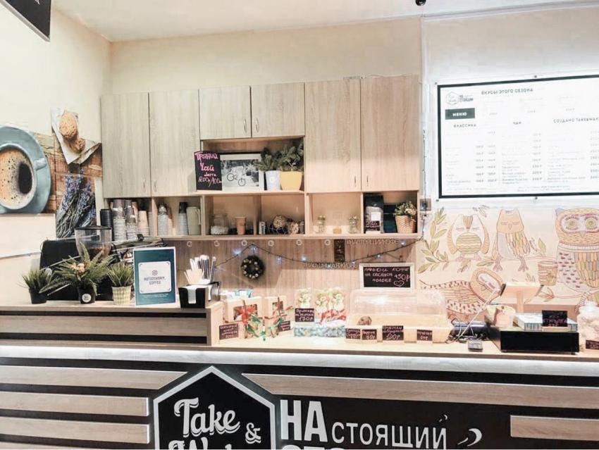 Москва<br/>Сетевая кофейня Take&Wake<br/>220/час руб/ч