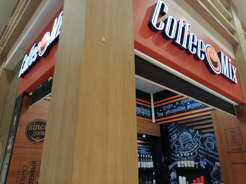 Москва<br/>CoffeeMix Отрада<br/>1500 руб/ смена +% от продаж + бонусы руб/ч