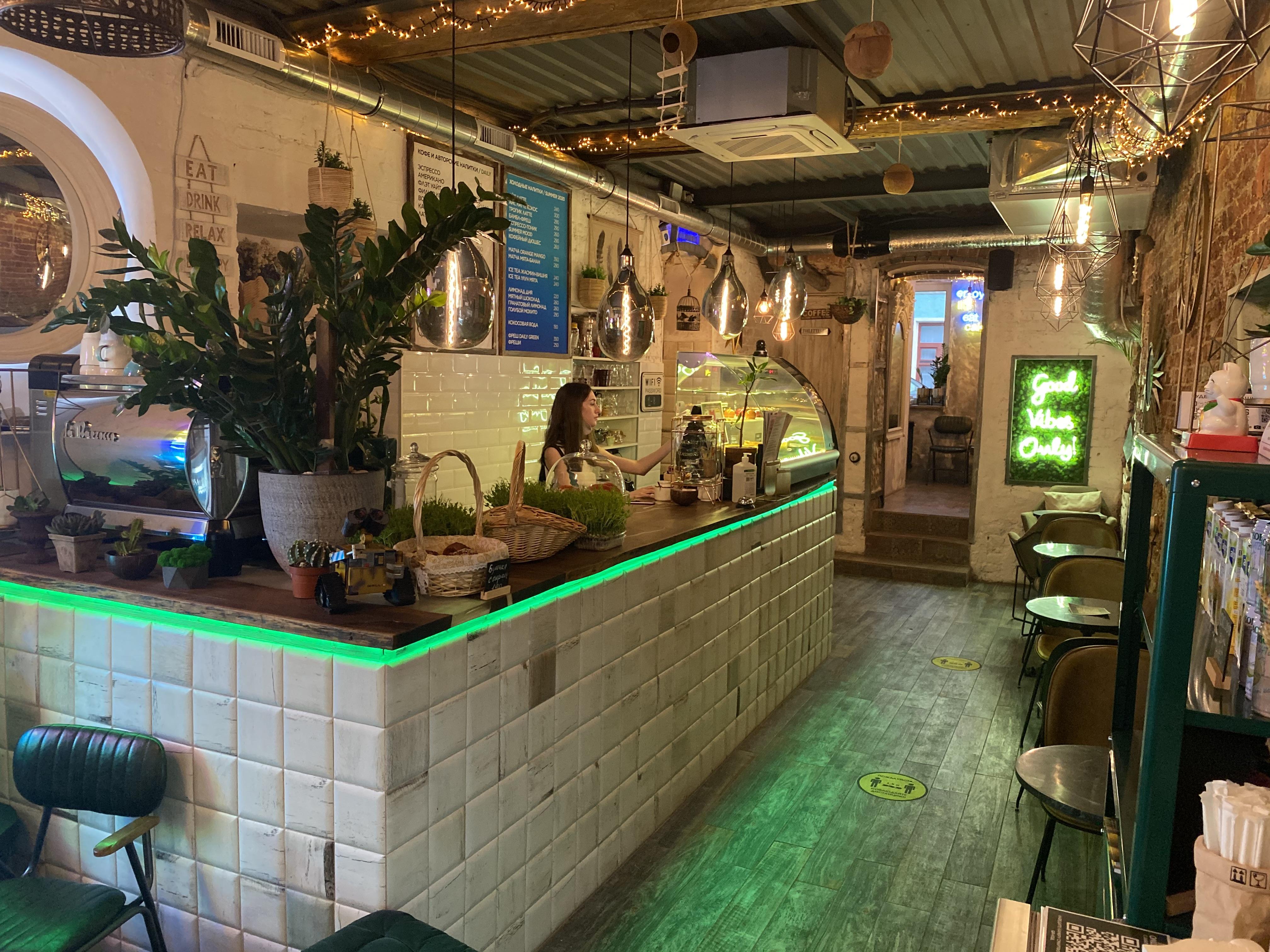 Город: Москва<br/>Заведение: Кофейня DAILY GREEN<br/>ставка: 200 руб/ч