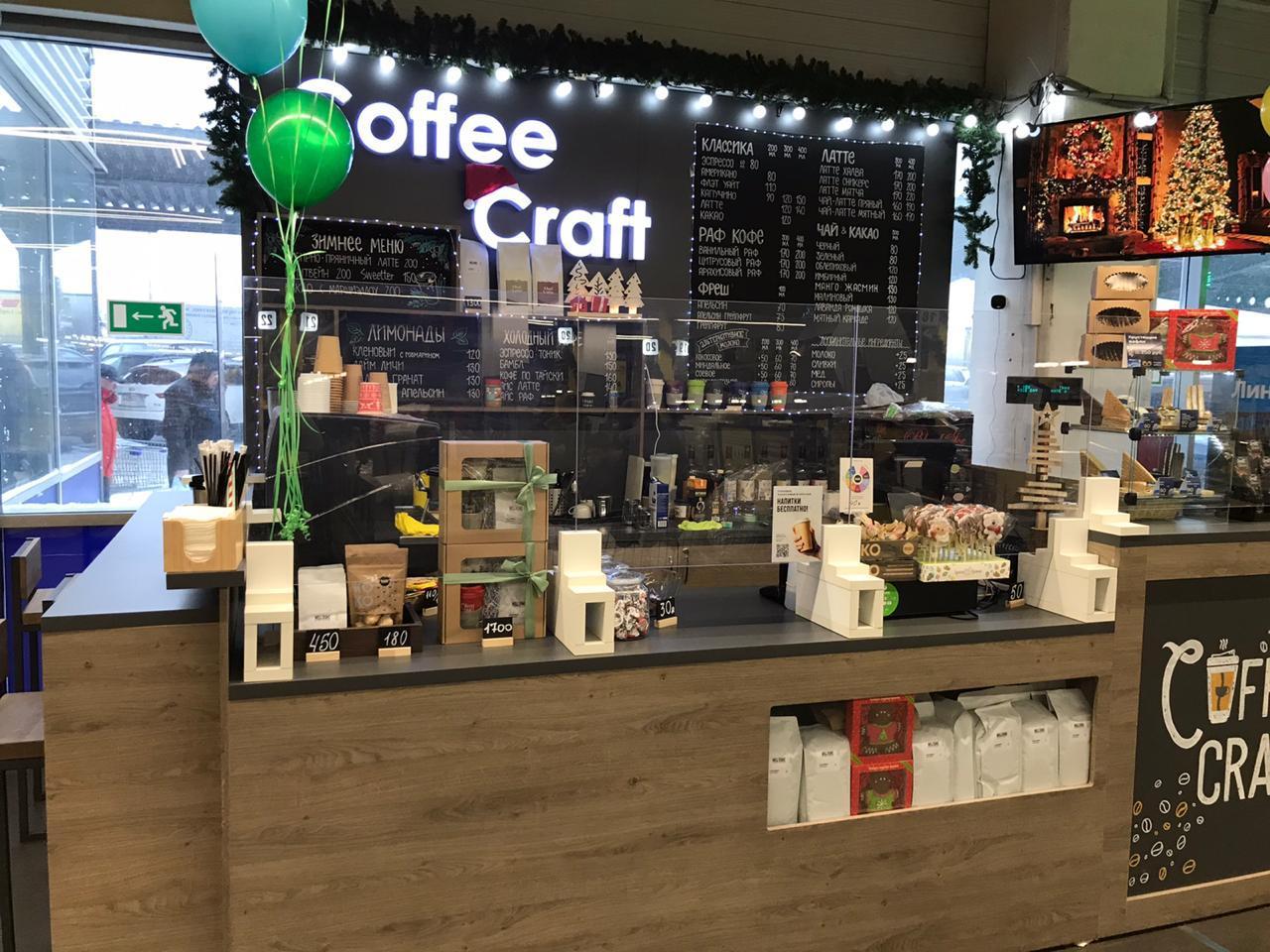 Город: Москва<br/>Заведение: Coffee Craft<br/>ставка: 150-170 руб/ч