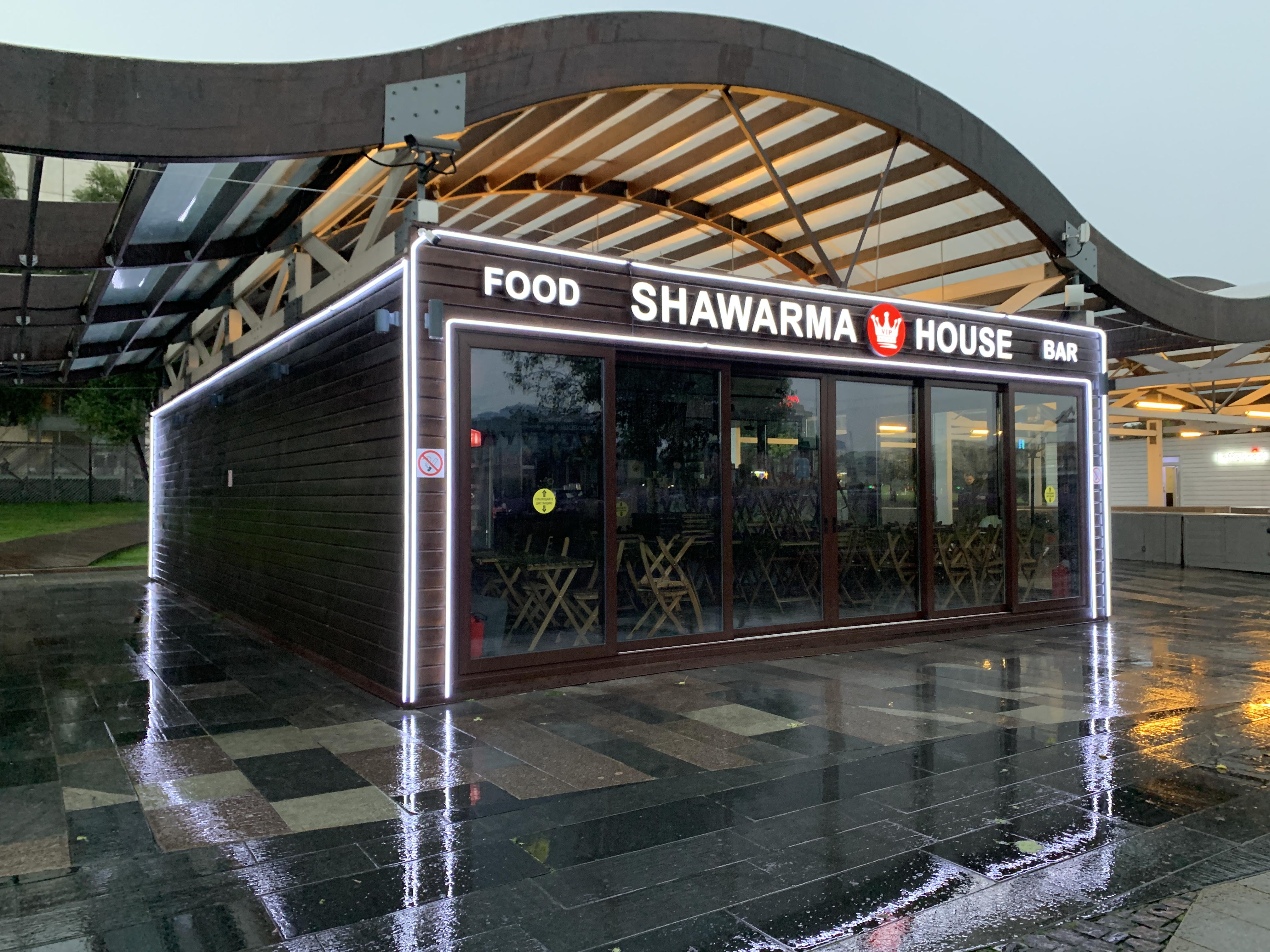 Город: Москва<br/>Заведение: Shawarma VIP House<br/>ставка: 200₽/ч руб/ч