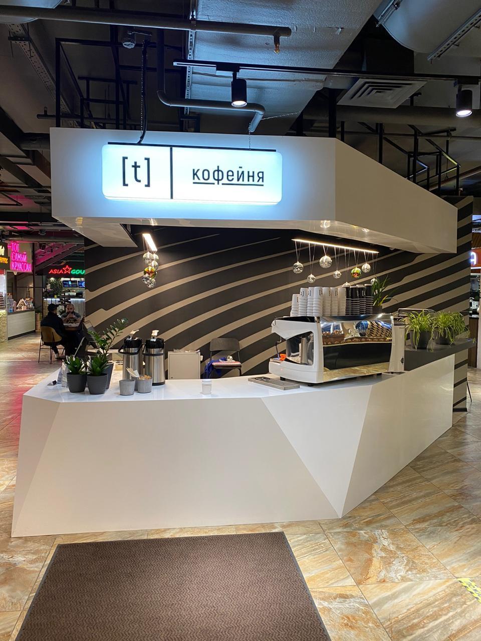 Город: Москва<br/>Заведение: Кофейня [t]<br/>ставка: 250 руб/ч