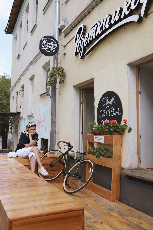 Город: Москва<br/>Заведение: Розетка и кофе<br/>ставка: 200/час руб/ч