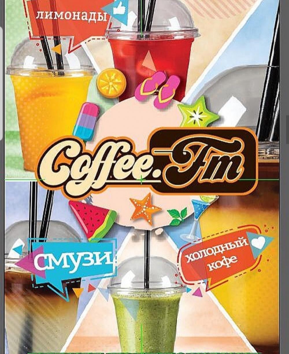 Город: Москва<br/>Заведение: Кофейня<br/>ставка: 230 руб/ч