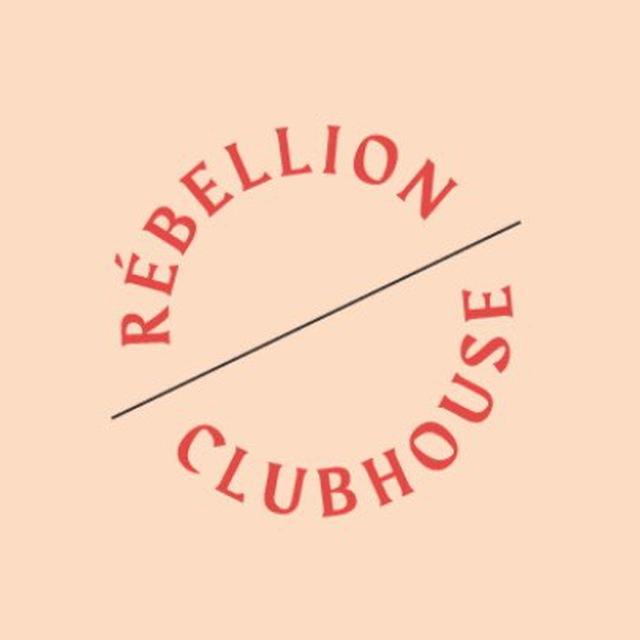 Москва<br/>Rebellion Clubhouse<br/>250 руб/ч