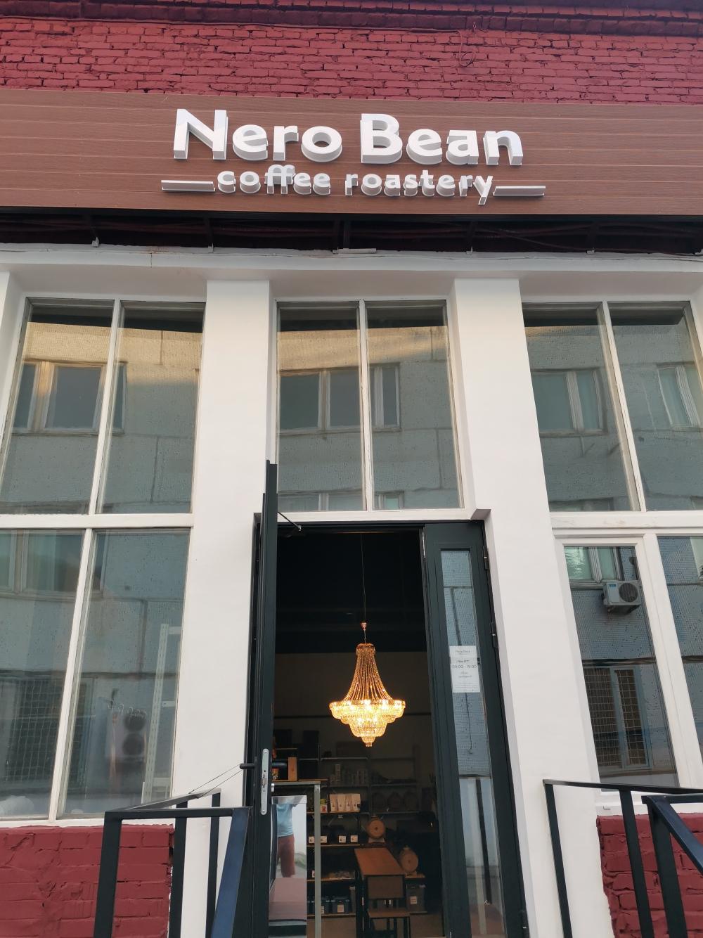 г Москва<br/>Nerobean coffee roastery<br/>250 руб/ч